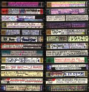 collectionofmixtapes