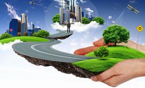 smart-city